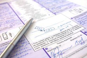 Как правильно описать обстоятельства ДТП в извещении