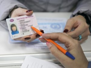 Надо ли менять права при сменен фамилии и как это сделать
