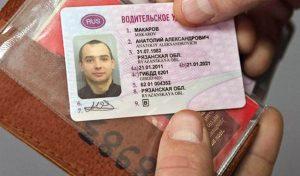 Можно ли поменять дату рождения при замене паспорта