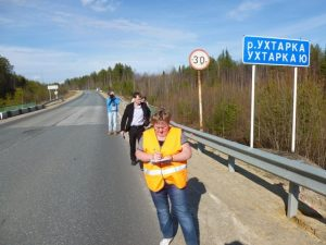Акт обследования дорожных условий при ДТП