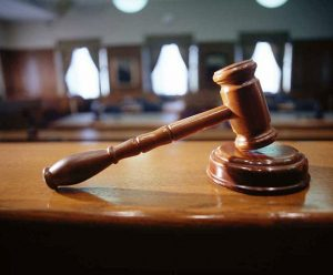 Судебное разбирательство: лишение прав