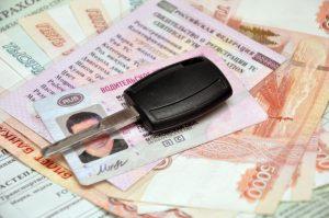 Какой штраф за утерю водительского удостоверения