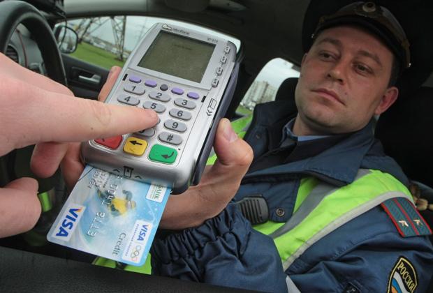 Как восстановить квитанцию об уплате штрафа ГИБДД