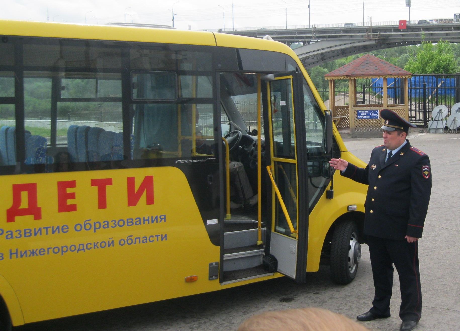 Штраф за неправильную перевозку детей в автобусе