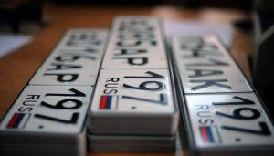 Восстановление регистрации транспортного средства