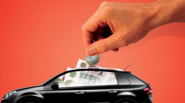 Как получить квитанцию на оплату штрафа ГИБДД?