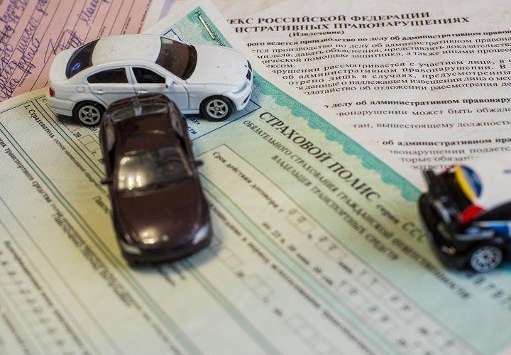 Временная страховка ОСАГО – что это такое?
