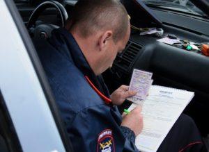 Отстранение водителя от управления транспортным средством
