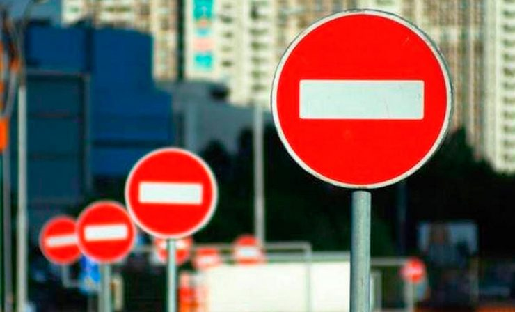 """дорожный знак """"под кирпич"""""""