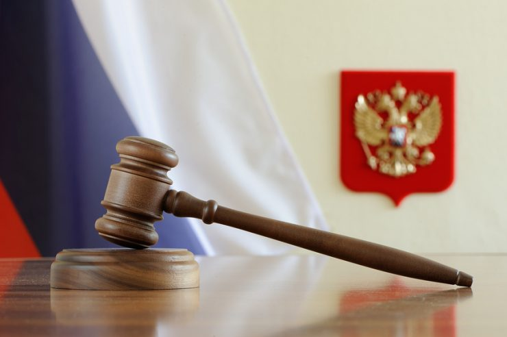 лишение прав судом