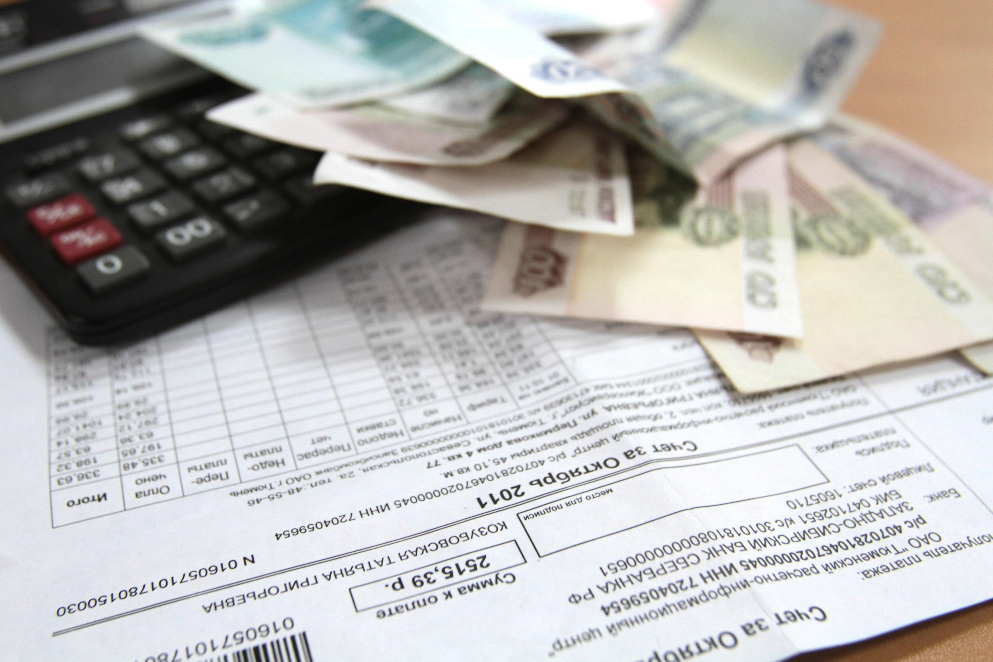 Страховая компания банкрот – куда обращаться и как получить свои деньги?