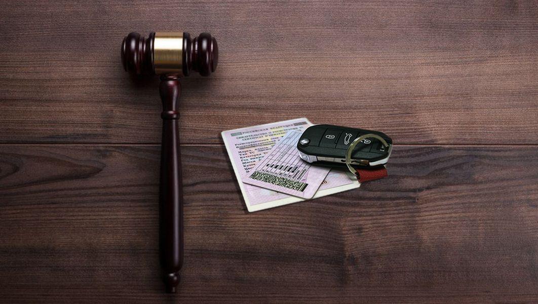 Как продают арестованные авто и стоит ли их покупать?