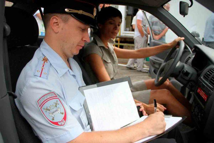 арест авто