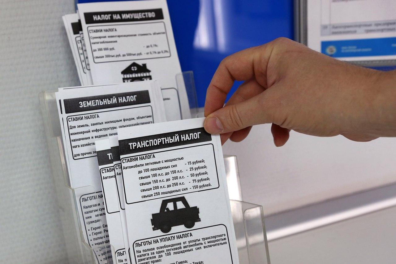 Налог на авто: кто и сколько заплатит в 2020 году?