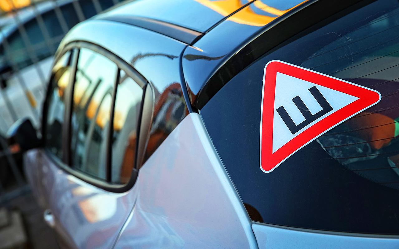 Отмена знака «Шипы»: почему это произошло, о чем следует знать водителю