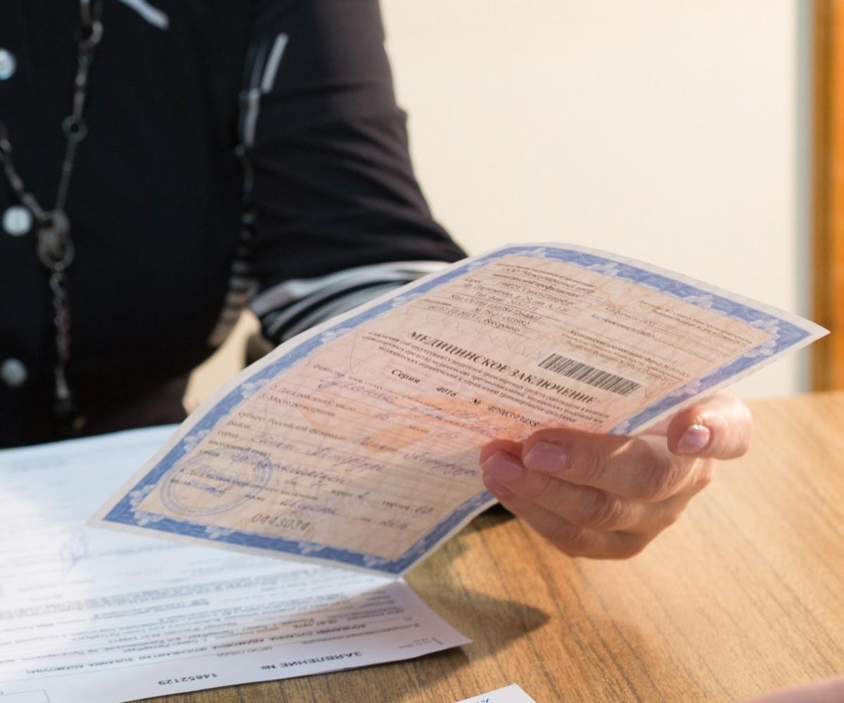 Cправка для ГИБДД для замены прав