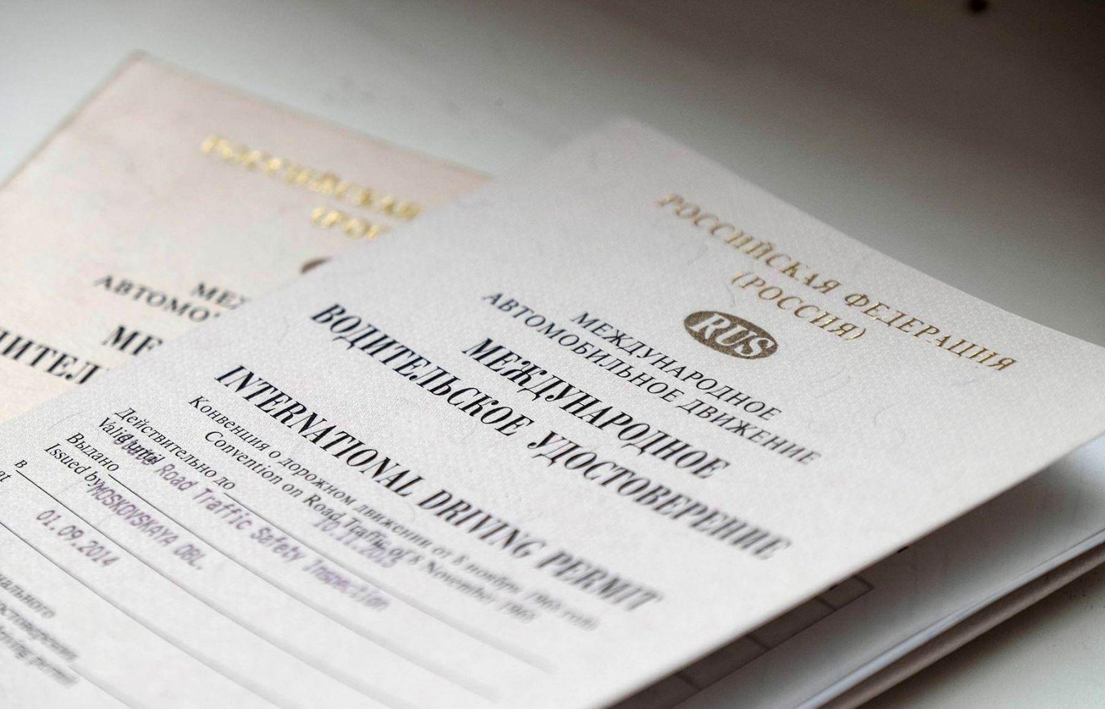 Международные водительские права: что это такое и как их получить?