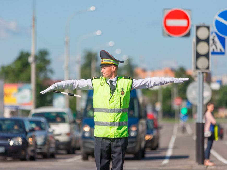 Сигналы и правила регулировки движения на дороге