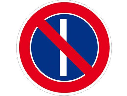Знаки запрещающие стоянку по чётным и нечетным числам месяца