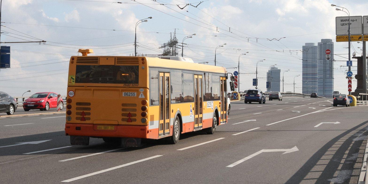 Как выглядит трамвайный светофор