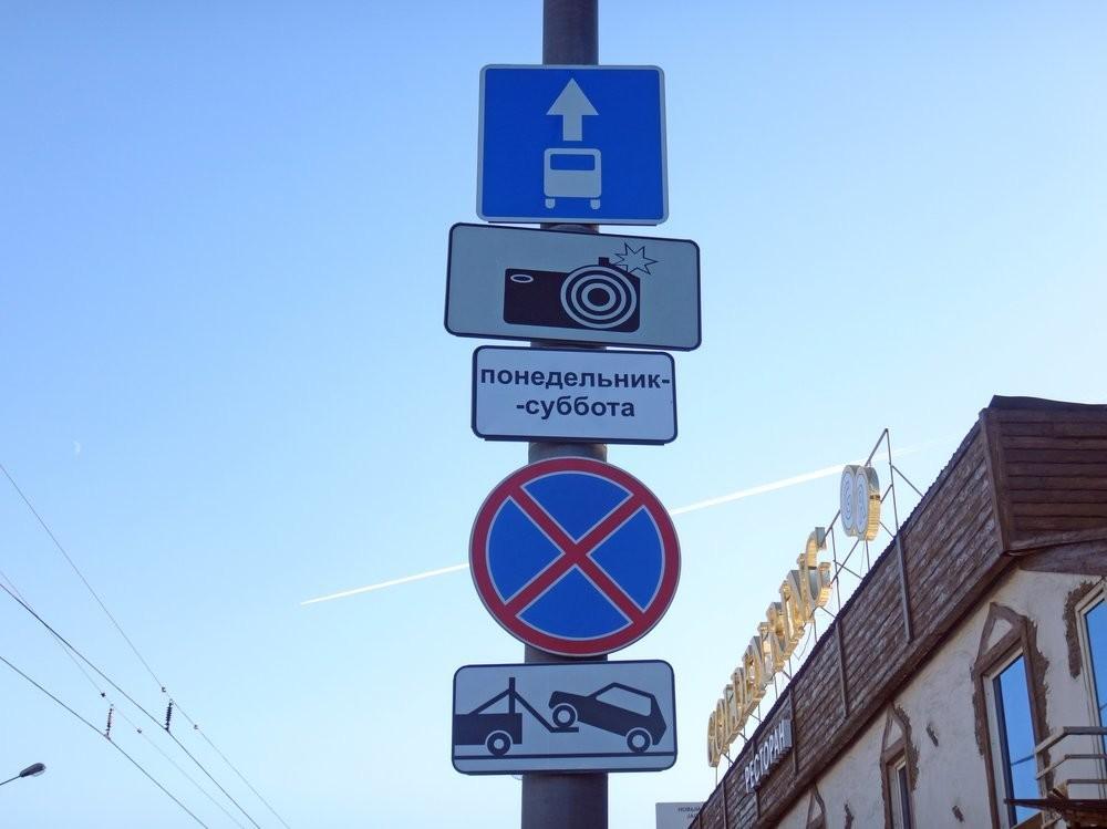 Как выглядит знак «Стоянка запрещена»: особенности действия