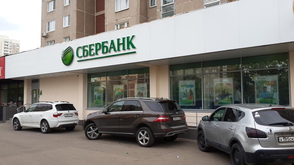 Автокредит в Сбербанке