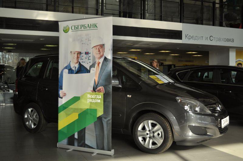 Как взять автокредит на подержанный автомобиль: обзор лучших банков