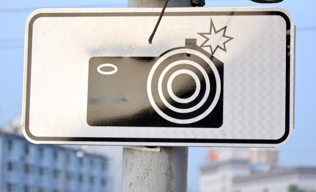 Камеры ГИБДД: как они работают?