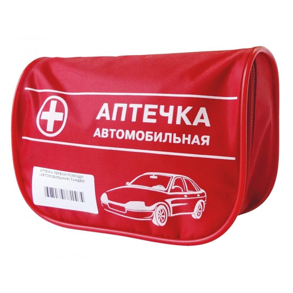 Автомобильные аптечки по-новому: рассказываем, что изменилось