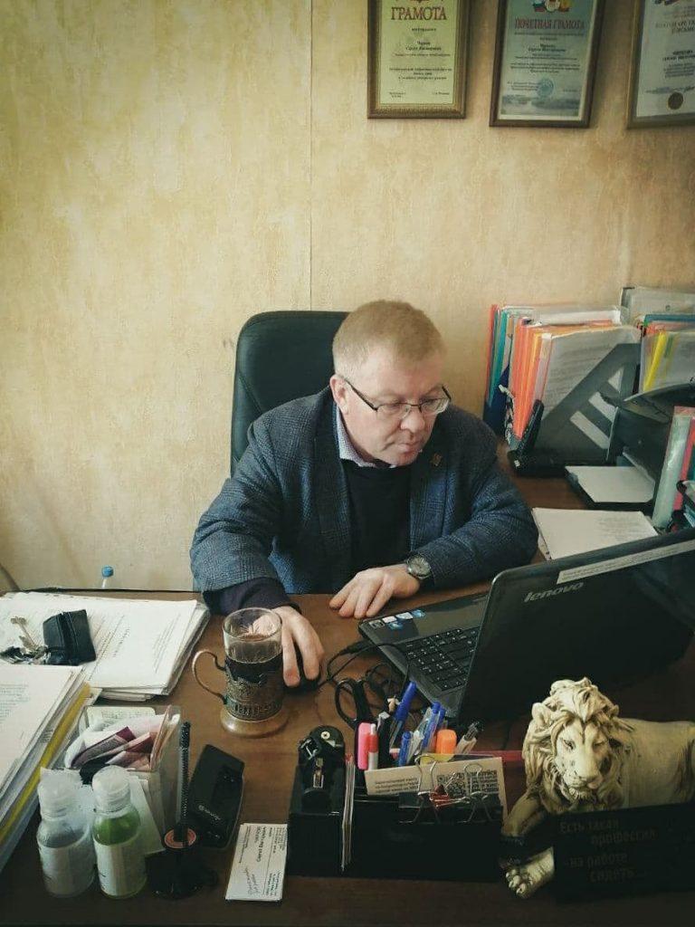 Юрист Чирков Сергей Викторович
